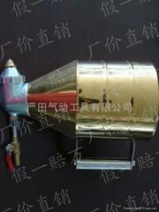 供應銅色不鏽鋼真石漆噴槍|外牆塗料噴漆槍|浮雕漆噴槍\不調
