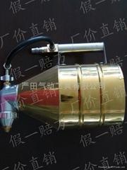 促銷銅色帶調真石漆噴槍|不鏽鋼彈塗槍|建築噴塗槍|外牆塗料