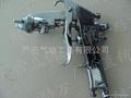 供應F-75上壺噴漆槍|面漆、