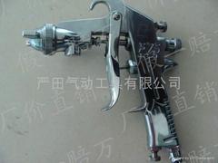 供应F-75上壶喷漆枪 面漆、底漆专用喷枪 乳胶漆喷枪