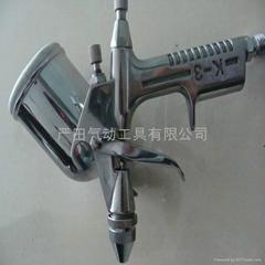 供應迷你型修補槍K-3上壺200m噴漆槍|口徑0.5噴漆槍