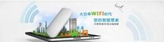 5.8G 300Mbps电梯专用无线网桥