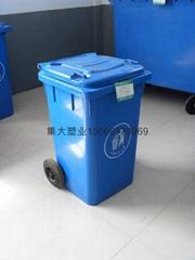 環保塑料垃圾桶