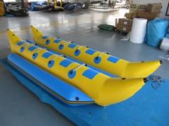 充氣雙體8人乘香蕉船