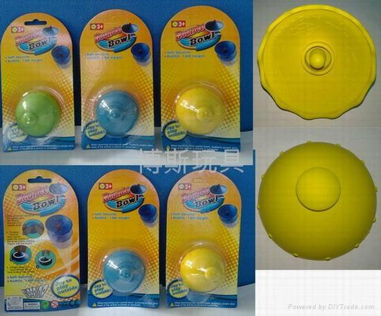 澄海神奇半边弹跳球(弹跳碗橡胶玩具 1