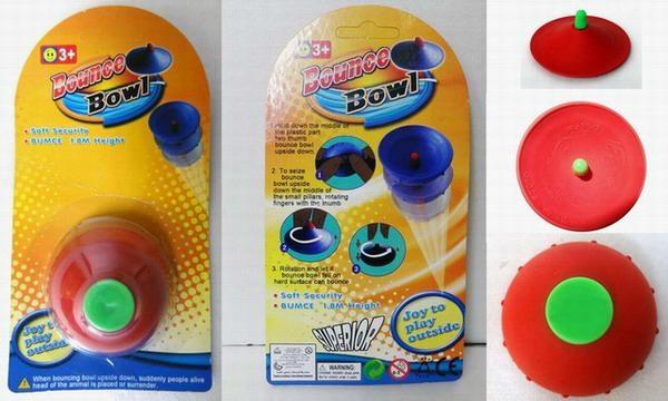 弹跳碗弹力球玩具 1