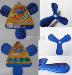 EVA回力标飞盘玩具