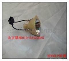 NEC投影機燈泡NP06LP