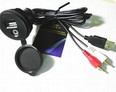 車載線汽車連接線USB AUX組合線遊艇組合線數據線汽車影音線
