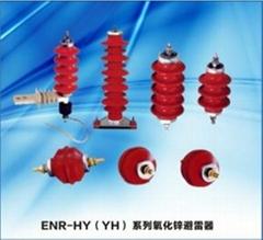 鐵路電氣化專用27.5kv金屬氧化物避雷器