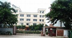 深圳市特品特印刷设备有限公司