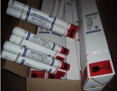 碘鎵燈晒版燈鎮流器變壓器和熱觸發器UV汞燈 5