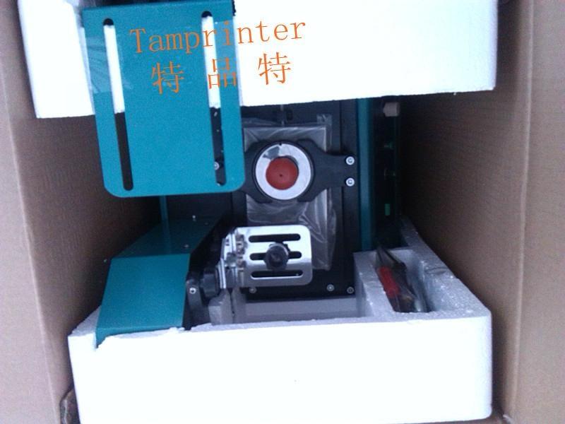 cup pad printer