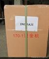 TAM-170-1 Semiautomatic Hot stamping Machine