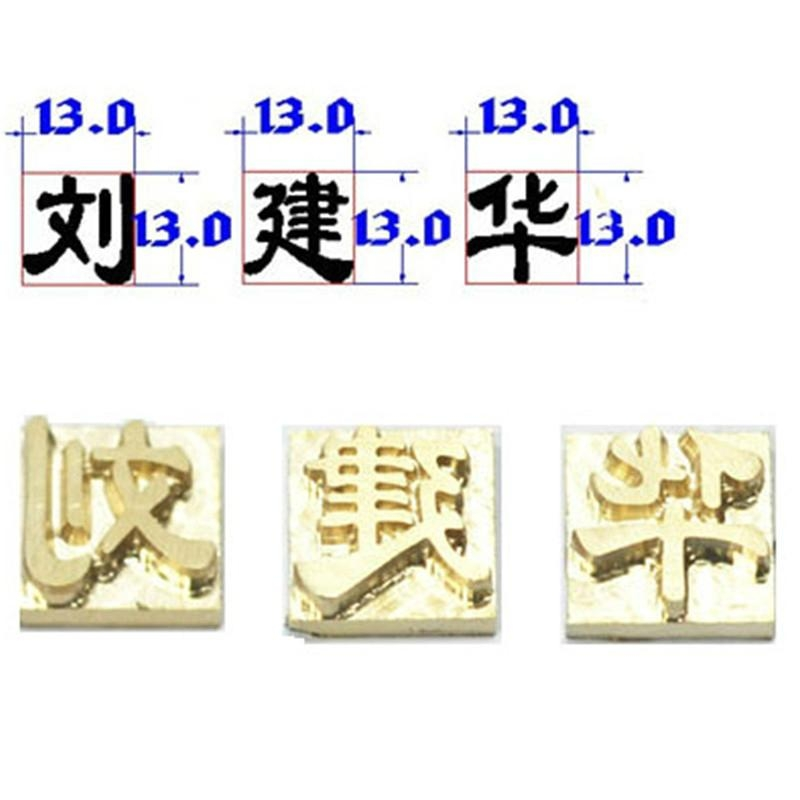 hot stamping mould