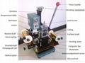 Hot stamping machine
