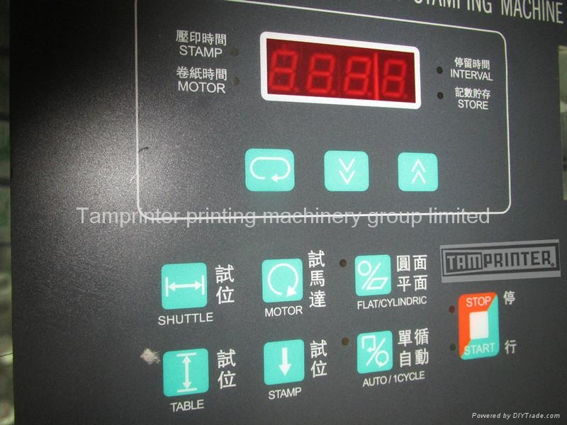 hot stamping machine manufacturers