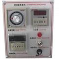 hot stamping machine manufacturers