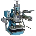 Semi-automatic Hot Stamping Machine