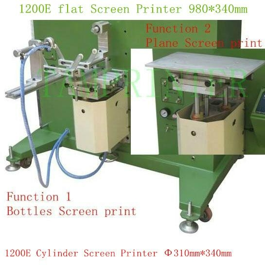 oval printing machinery factory