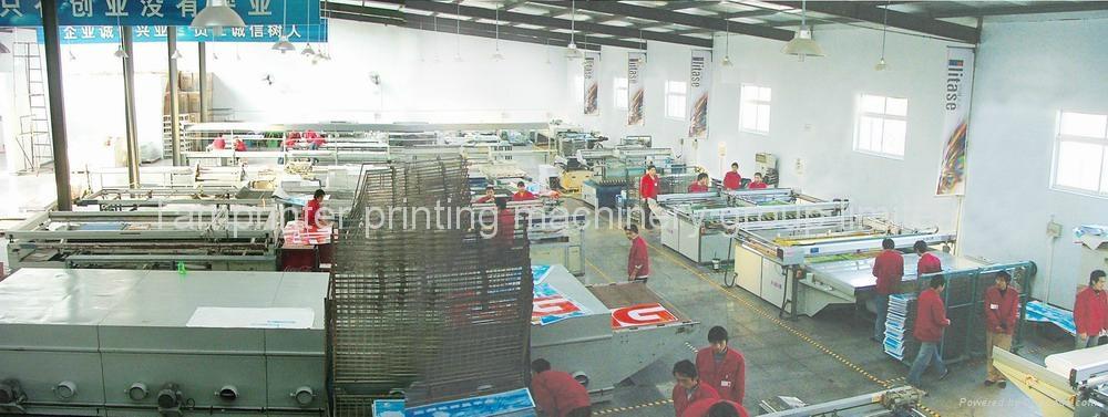 TM-50DG galvanized 50 Layers Screen Printing Drying Racks 13