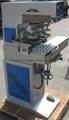 pad printer manufacture