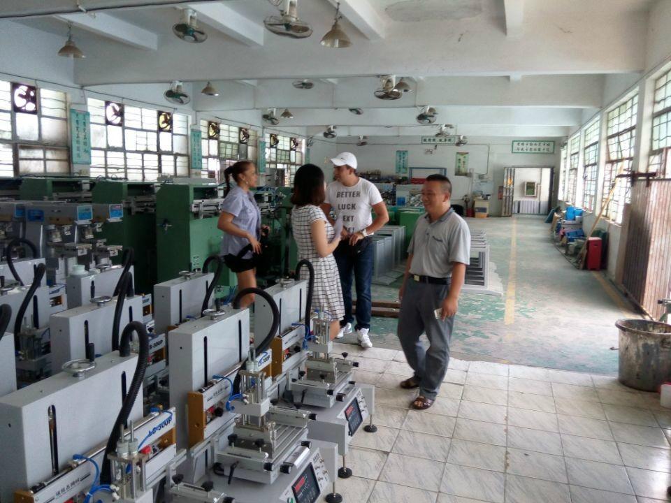 Φ310mm Bucket screen printing machine 13