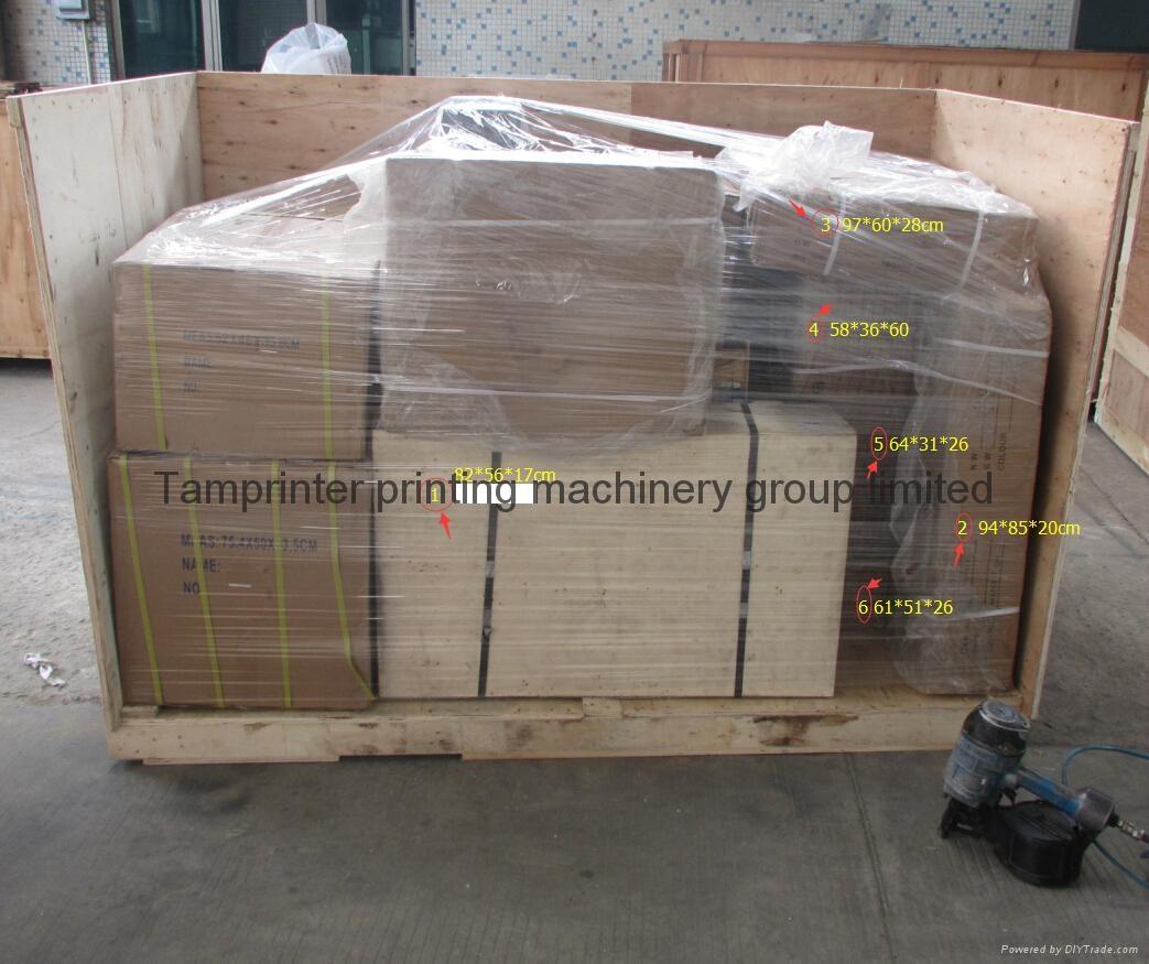 automatic silk screen printing machine