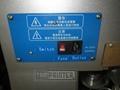 cup pad printing machines