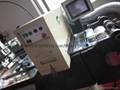 -shirt screen printing equipment