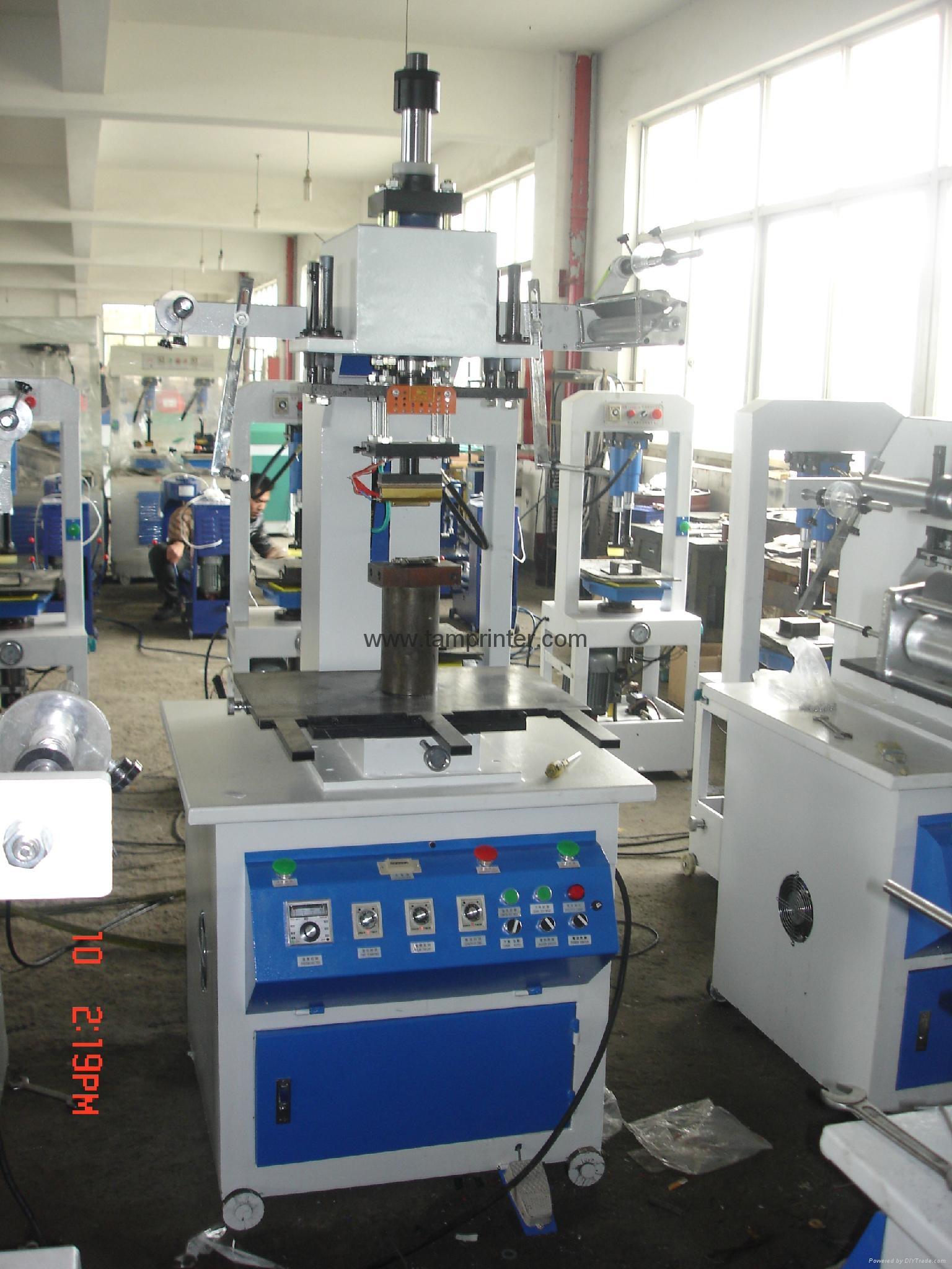 hot press equipment