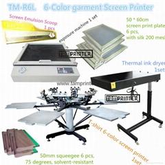6-Color Manual Carousel Textile Screen Printing Machine