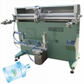 Φ310mm Bucket screen printing machine