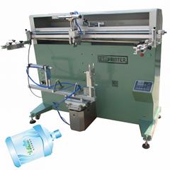 Φ310mm Bucket screen printing machine