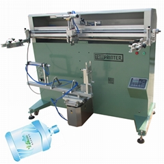 Bottle printer