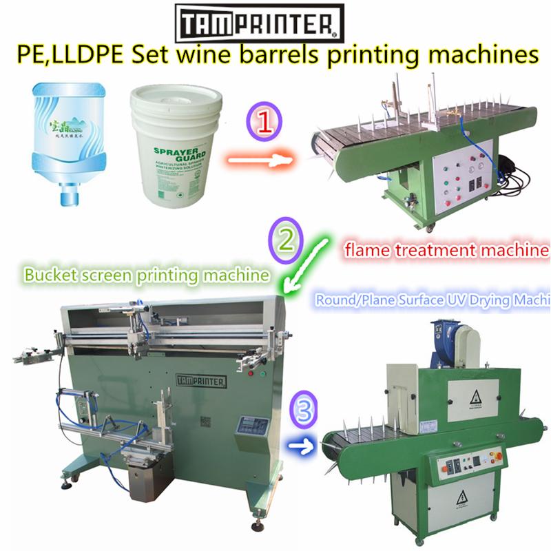 jug screen printer