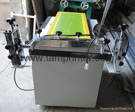 Screen Printing Equipment Manufacturer