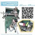 printing machine supplier