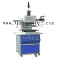 TAM-320-1 Pneumatic Hot Stamping Machine