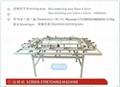 手动机械拉网机 3