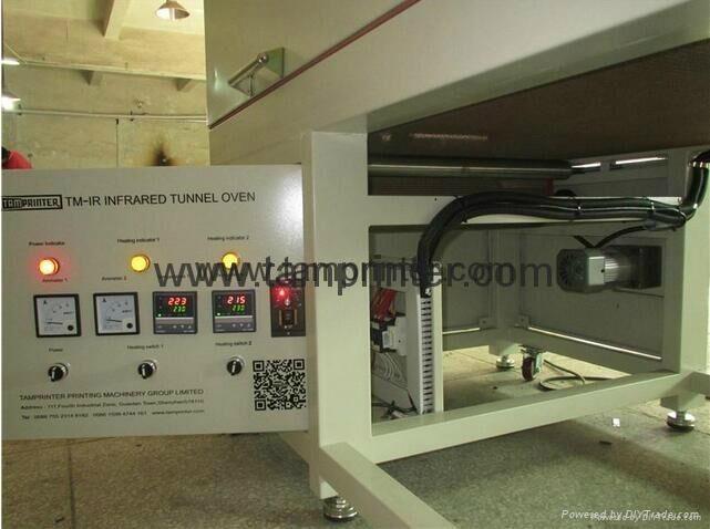 IR Drying Machine