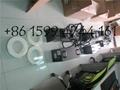 便携式紫外线固化机 13