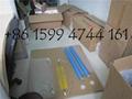 便携式紫外线固化机 15