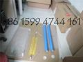 便携式紫外线固化机 16