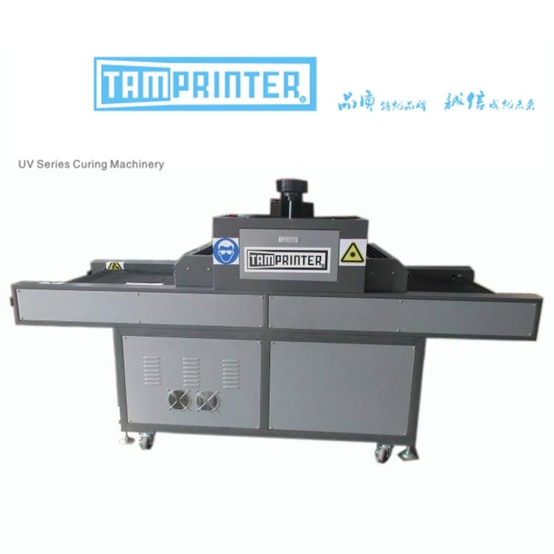 PCB solder resist white ink UV curing machine