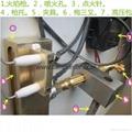Prepress Air-Gas burner 8