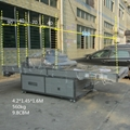 uv curing oven
