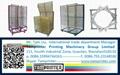 TM-50DG galvanized 50 Layers Screen Printing Drying Racks 2