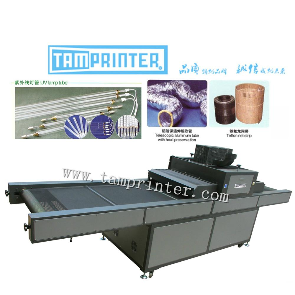 fast 1pcs per sec UV machine
