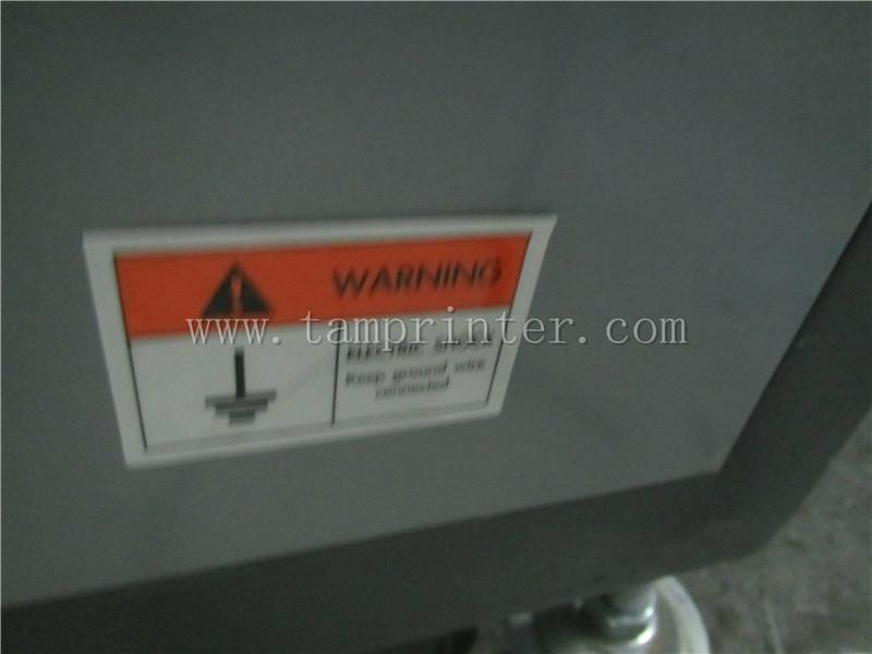 UV supplier